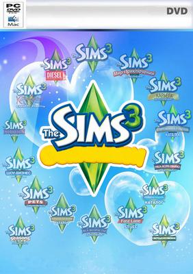 The sims 3 антология скачать торрент 18 в 1 - 0
